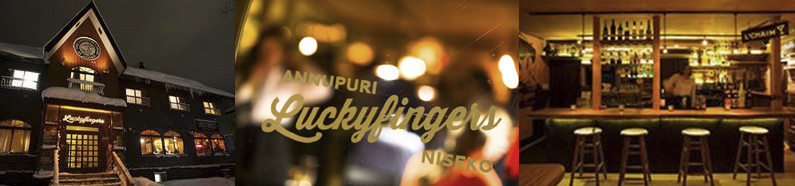 Luckyfingers Header with food shorter 3